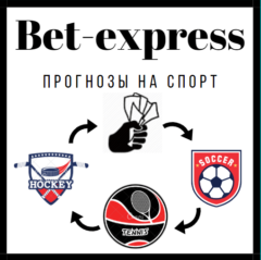 Bet-express